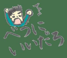 JAPANESE SYODOU sticker sticker #656638