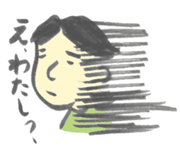 JAPANESE SYODOU sticker sticker #656640