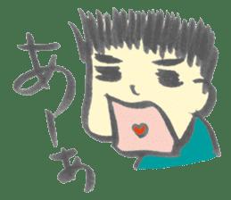 JAPANESE SYODOU sticker sticker #656641