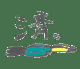JAPANESE SYODOU sticker sticker #656642