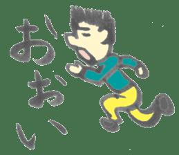 JAPANESE SYODOU sticker sticker #656643