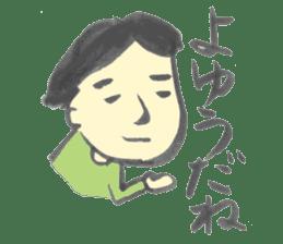 JAPANESE SYODOU sticker sticker #656644