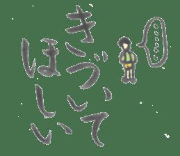 JAPANESE SYODOU sticker sticker #656647