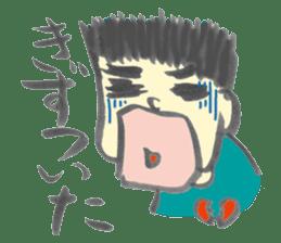 JAPANESE SYODOU sticker sticker #656648