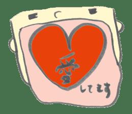 JAPANESE SYODOU sticker sticker #656649