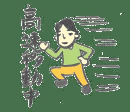 JAPANESE SYODOU sticker sticker #656650
