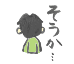 JAPANESE SYODOU sticker sticker #656651