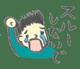 JAPANESE SYODOU sticker sticker #656653