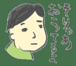 JAPANESE SYODOU sticker sticker #656655