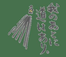 JAPANESE SYODOU sticker sticker #656657