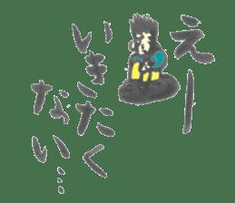 JAPANESE SYODOU sticker sticker #656659