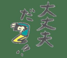 JAPANESE SYODOU sticker sticker #656660