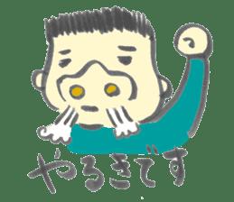 JAPANESE SYODOU sticker sticker #656665