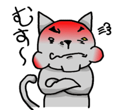 Cat for answering Everyday of the Coro sticker #656796