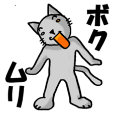 Cat for answering Everyday of the Coro sticker #656803