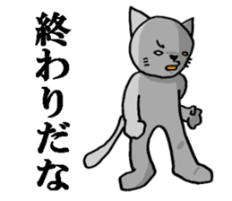 Cat for answering Everyday of the Coro sticker #656811