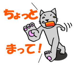 Cat for answering Everyday of the Coro sticker #656817