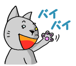 Cat for answering Everyday of the Coro sticker #656822