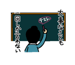 Otsubone Teacher sticker #656990