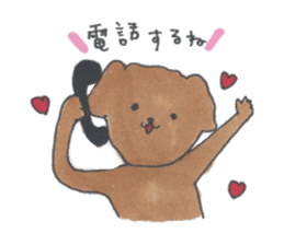 everyday anchan sticker #657359