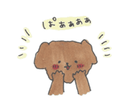 everyday anchan sticker #657364