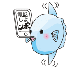 Ocean sunfish Mola sticker #657475