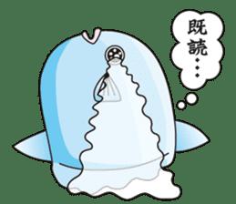 Ocean sunfish Mola sticker #657476