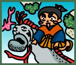 Slender oarfish LINE Stickers sticker #658024