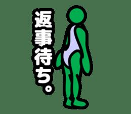 body language man sticker #658666