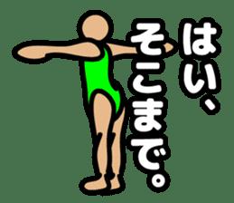 body language man sticker #658667