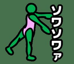 body language man sticker #658668
