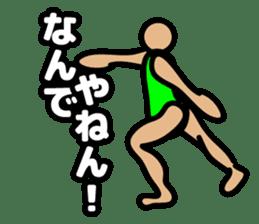 body language man sticker #658669