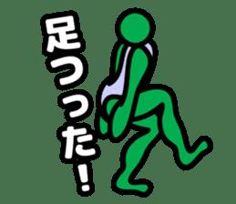 body language man sticker #658676