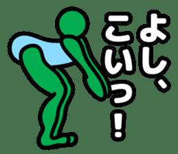 body language man sticker #658694