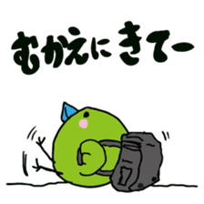 Little green bird(mom & kids ver.) sticker #659307