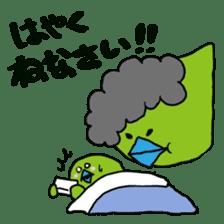 Little green bird(mom & kids ver.) sticker #659310