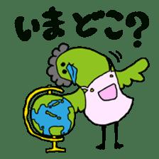 Little green bird(mom & kids ver.) sticker #659312