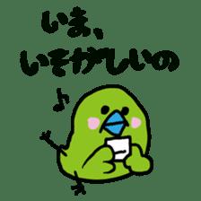 Little green bird(mom & kids ver.) sticker #659315