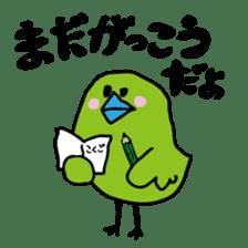 Little green bird(mom & kids ver.) sticker #659317