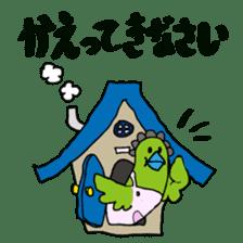 Little green bird(mom & kids ver.) sticker #659318