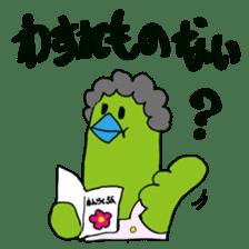 Little green bird(mom & kids ver.) sticker #659321
