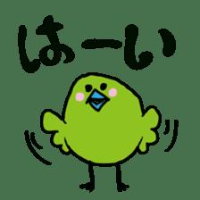 Little green bird(mom & kids ver.) sticker #659322