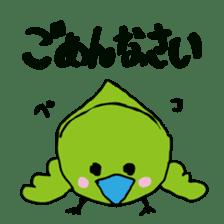 Little green bird(mom & kids ver.) sticker #659324