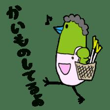 Little green bird(mom & kids ver.) sticker #659327