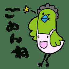 Little green bird(mom & kids ver.) sticker #659328