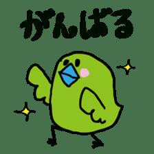 Little green bird(mom & kids ver.) sticker #659331
