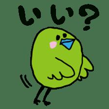 Little green bird(mom & kids ver.) sticker #659335