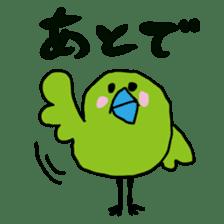 Little green bird(mom & kids ver.) sticker #659338