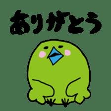 Little green bird(mom & kids ver.) sticker #659339