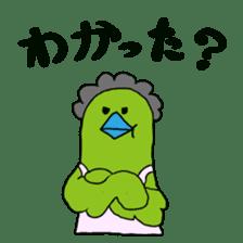 Little green bird(mom & kids ver.) sticker #659344
